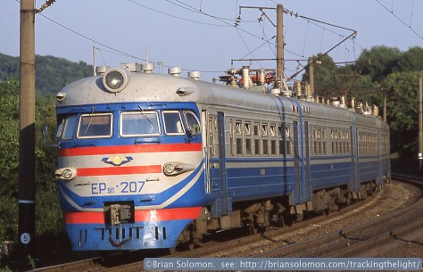 Ukrainian Railways