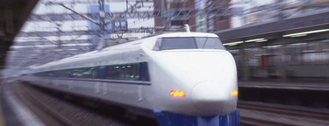 Tracking the Light Daily Post: Photographing the Shinkansen at Speed