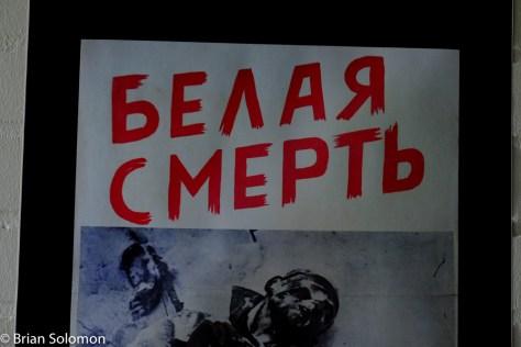 Russian propaganda.