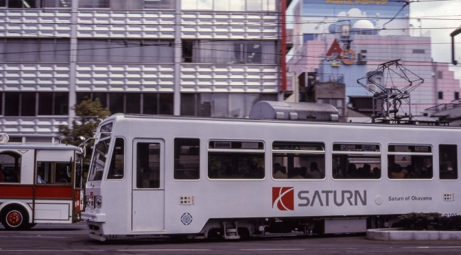 Photographic incongruities: Saturn of Okayama—General Motors ad on a Streetcar?