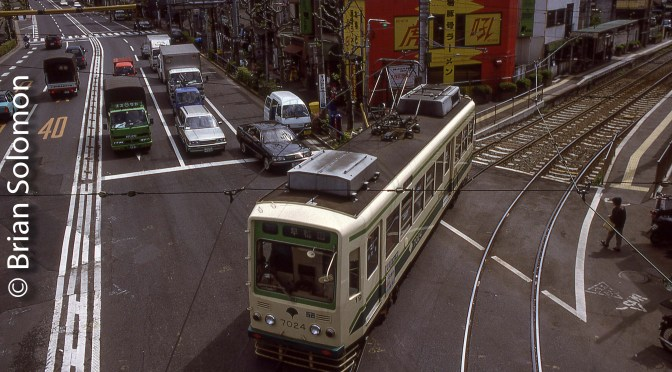 Tokyo Trolley.