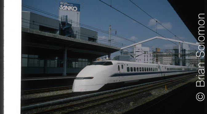 Shinkansen on Frame 39.