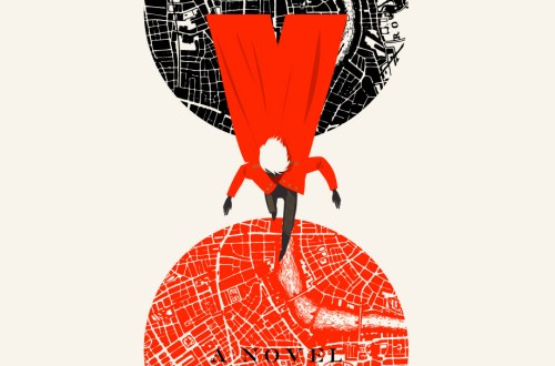 GUEST POST: Connecting the Dots by V.E. Schwab