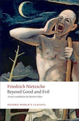 WC Beyond Good & Evil -  ,