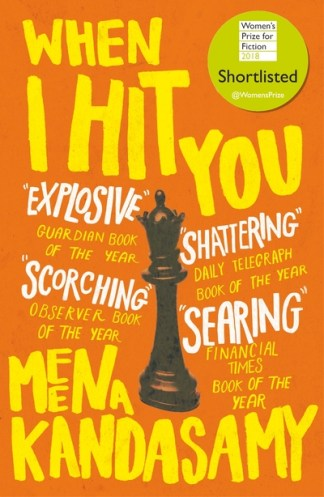 When I Hit You: Or, A Portrait of the Writer as a Young Wife - Meena Kandasamy