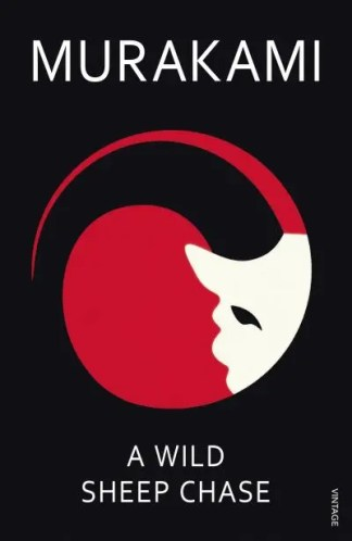 Wild Sheep Chase - Haruki Murakami
