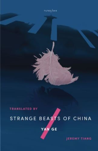 Strange beasts of China - Yan Ge