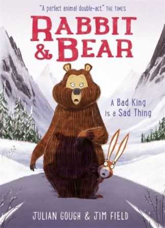 A Bad King Is a Sad Thing. Book 5 - Julian Gough