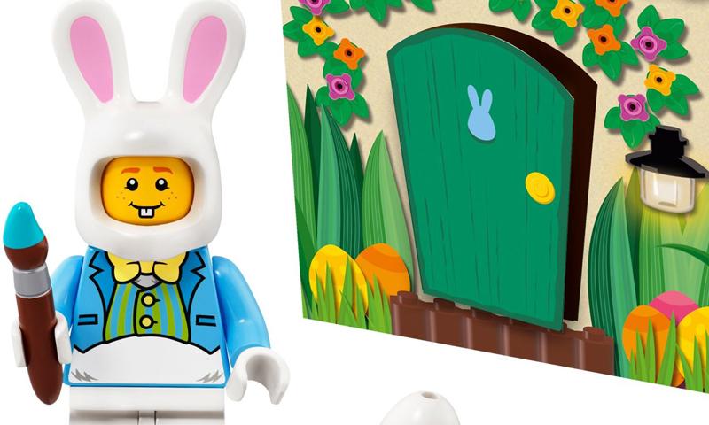 Latest 2018 LEGO Seasonal Iconic Easter (5005249) Minifigure Revealed.