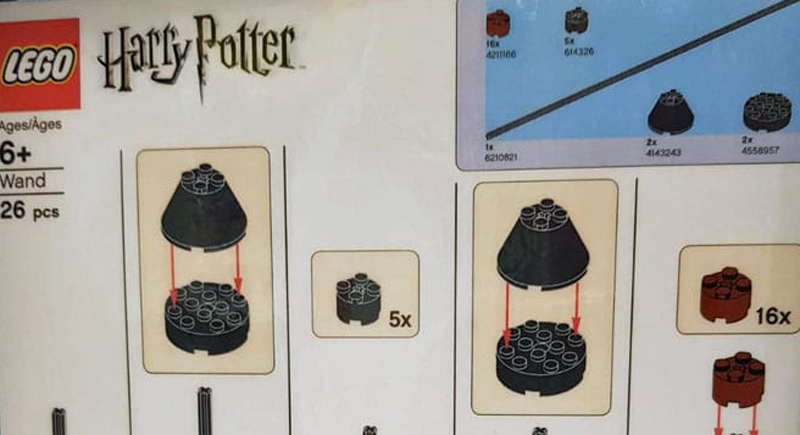 Cast your most powerful brick building spell with this for Most powerful wand in harry potter