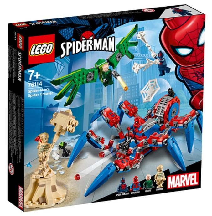 "New Amazon Discounts on Latest LEGO Marvel ""Spider-Man"" Sets"