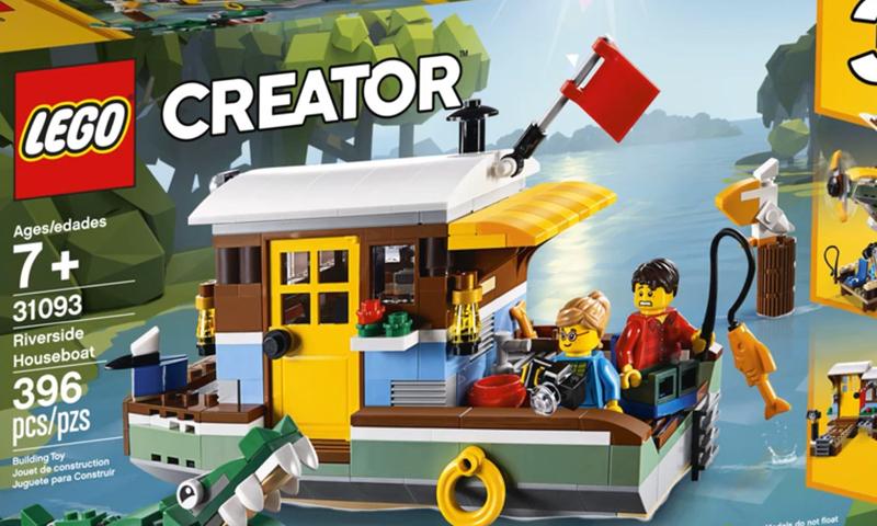 2019 LEGO Creator