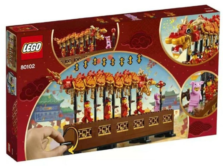 lego-80102-dragon.dance-0002