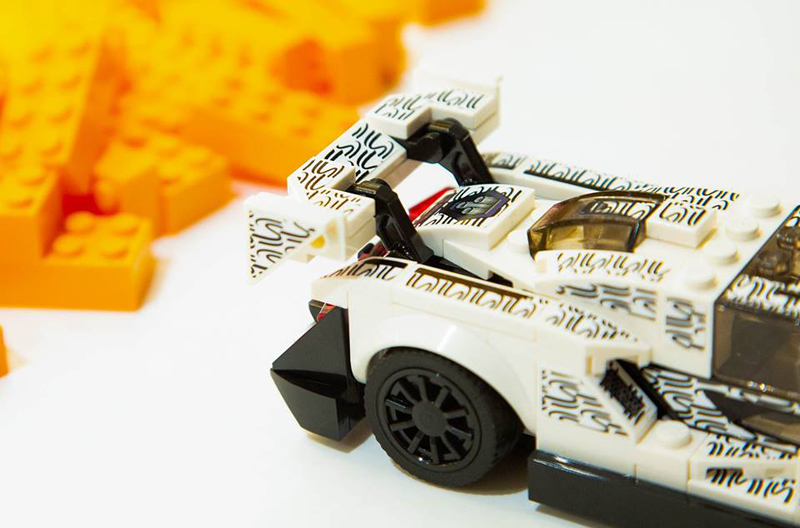 Coming Soon: A New LEGO Speed Champions McLaren Set for 2019