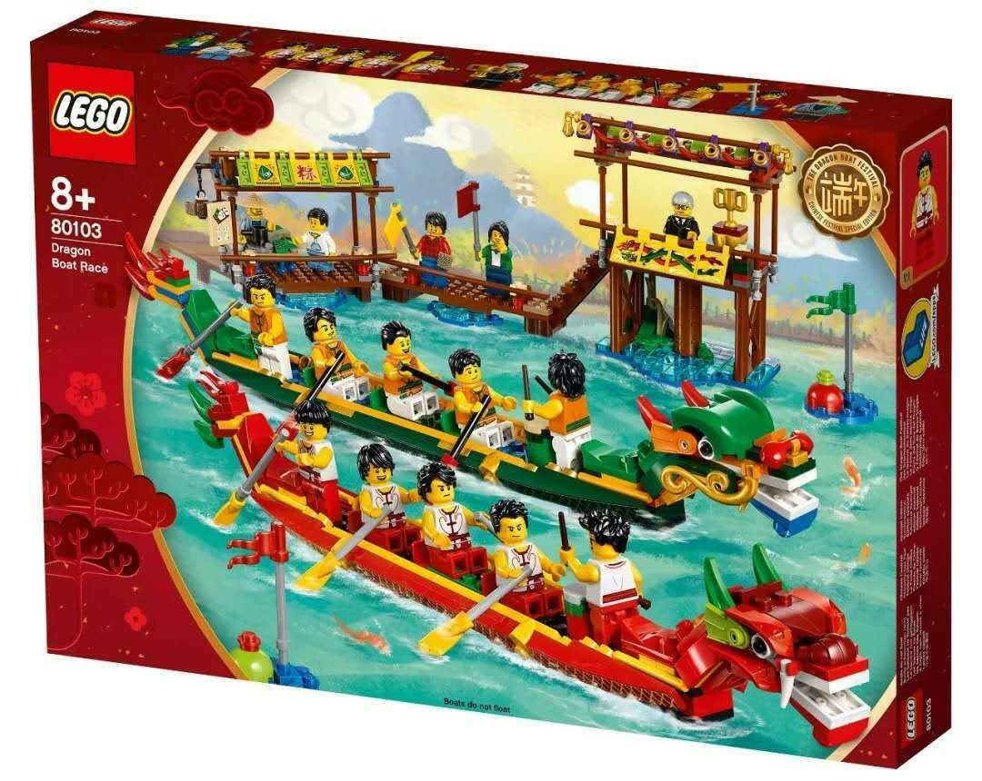 Official Images of LEGO Chinese Seasonal Set Dragon Boat Race (80103)