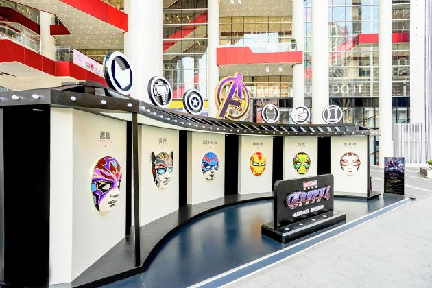 "LEGO Promo Art for ""Avengers: Endgame"" in Shanghai Features Avengers Faces as Brick-Built Chinese Opera Masks"