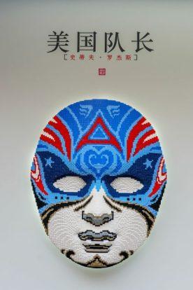 captain-america-opera-mask-420x630