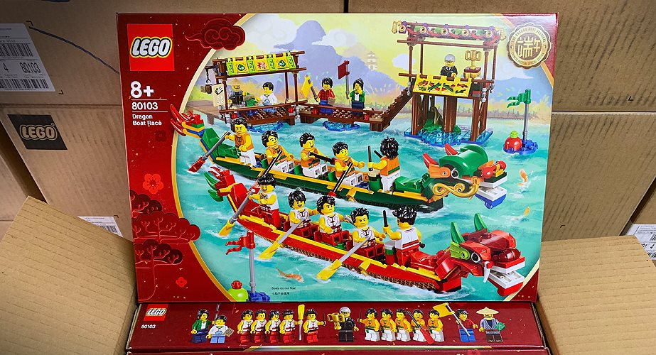 "Third Seasonal Chinese Themed LEGO ""Dragon Boat Race"" (80103) Has Set Image Posted by Macau LEGO Retailer"