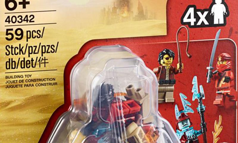 LEGO Ninjago Minifigure Pack (40342) and LEGO City Minifigure Pack (40344) Revealed