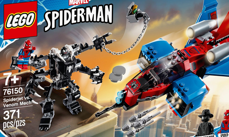 More Official Images of LEGO Marvel Avengers and Spider-Man 2020 Released
