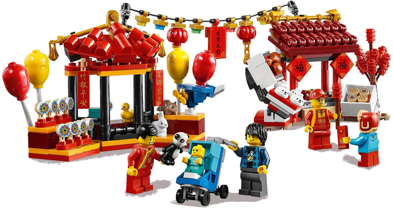 Chinese Holiday Lion Dance Cute Building Blocks Bricks Sets Models Figures Toys