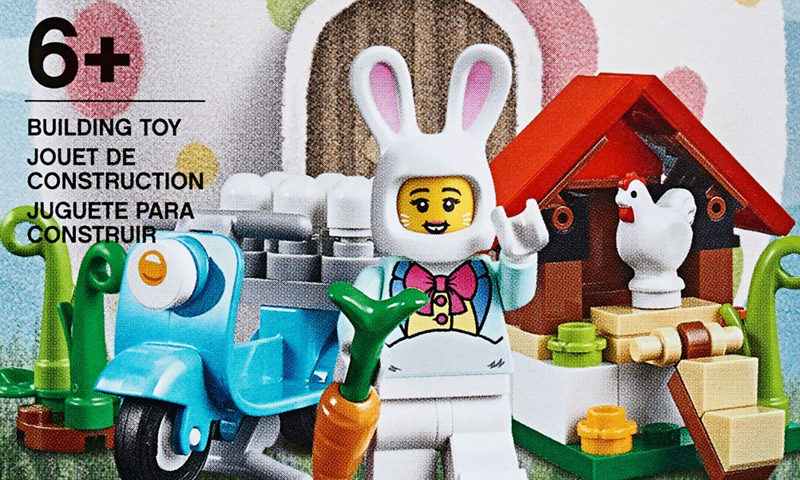 UPDATE: LEGO Easter Bunny House (853990) Official Information Released