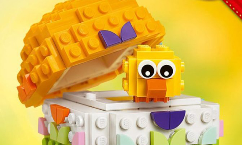 Building Instructions for the LEGO Easter Egg (40371) Now Available