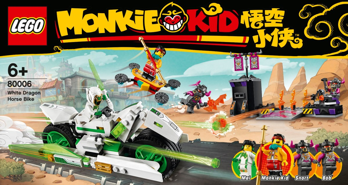 New LEGO Monkie Kid Sets Officially Revealed!