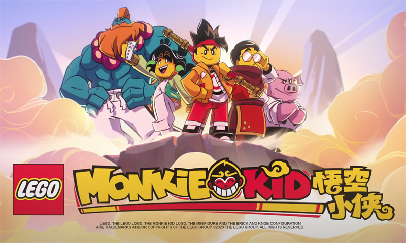 LEGO Monkie Kid Animated Series