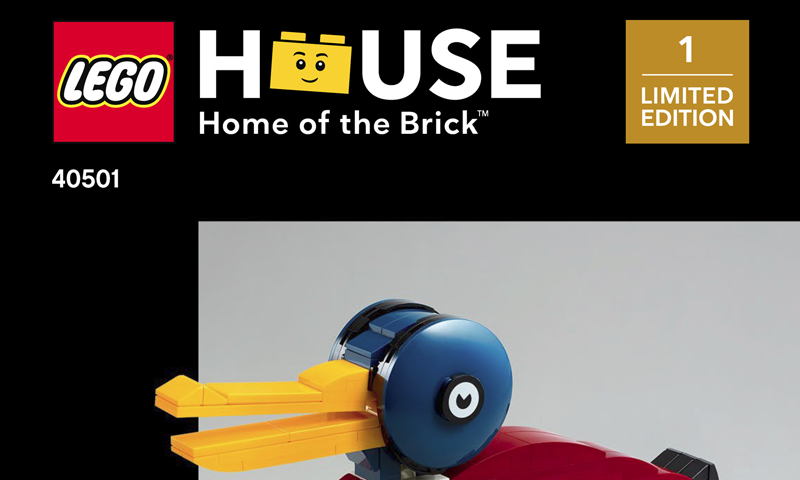 LEGO® 40501 THE WOODEN DUCK NEW LIMITED EDITION LEGO® House Billund Denmark