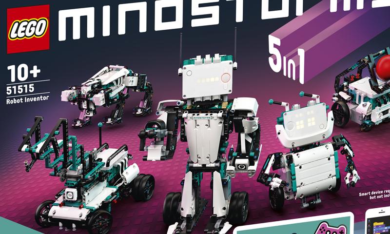 Next Generation LEGO Mindstorms Robot Inventor (51515) Revealed