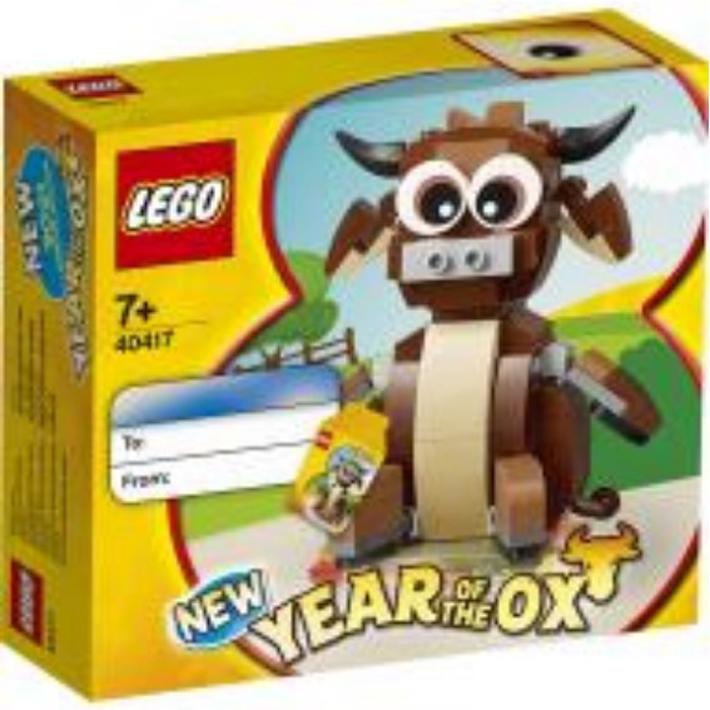 LEGO Seasonal 2021