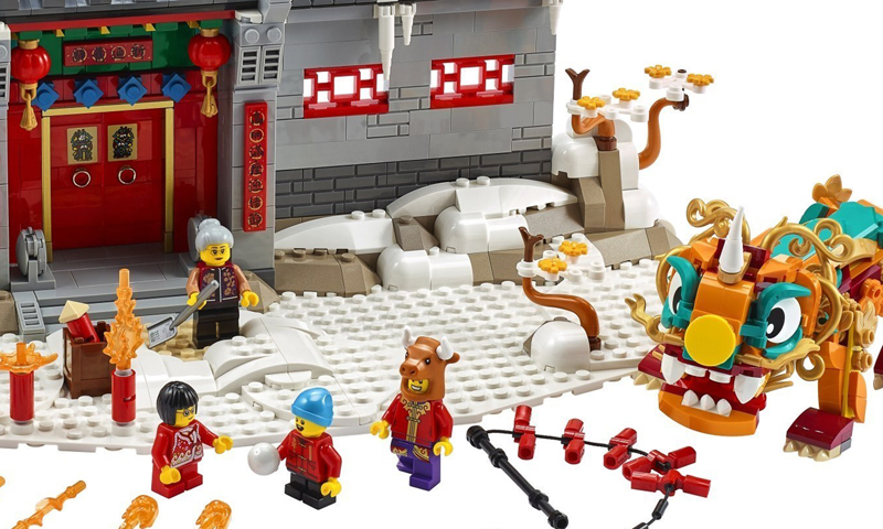 Celebrate the Lunar New Year With These LEGO Chinese Traditional Festival Sets