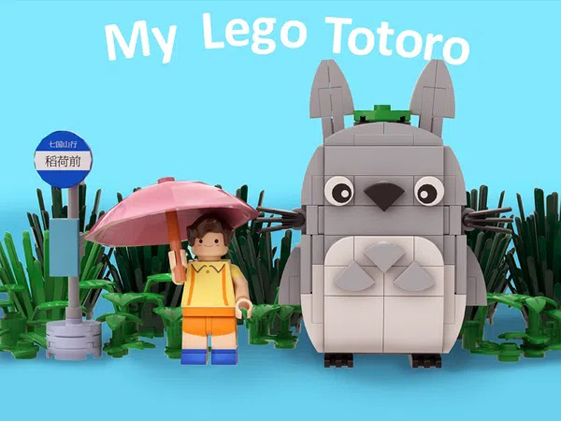 LEGO Ideas My LEGO Totoro Product Idea Achieves 10K Support