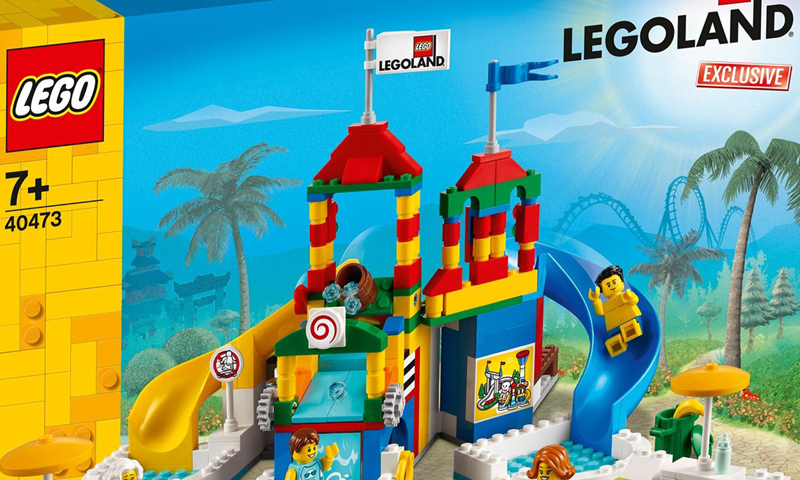 Exclusive LEGOLAND Water Park (40473) Set Revealed