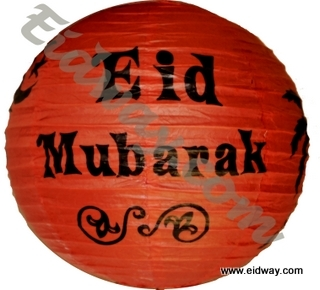 http://www.eidway.com/large-12-eid-mubarak-lantern/