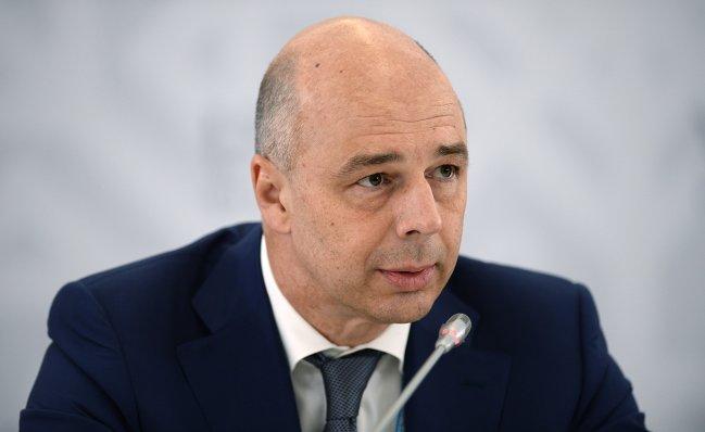 Pressekonferenz von Finanzminister der Russischen Föderation Anton Siluanov