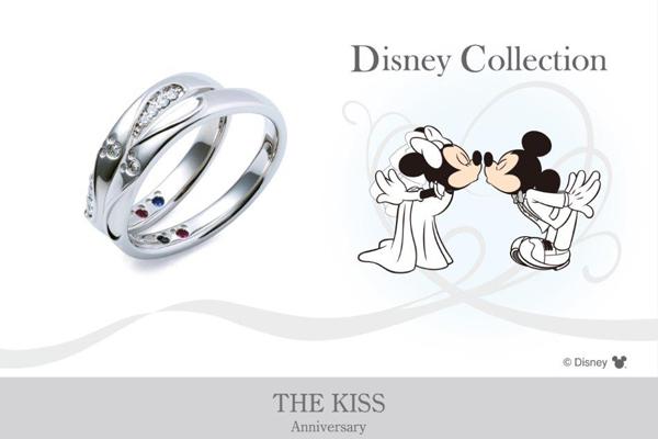THE KISS ディズニーブライダル