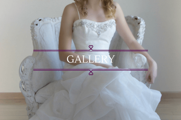 Bridal Aisle Off The Rack Boutique & Consignment