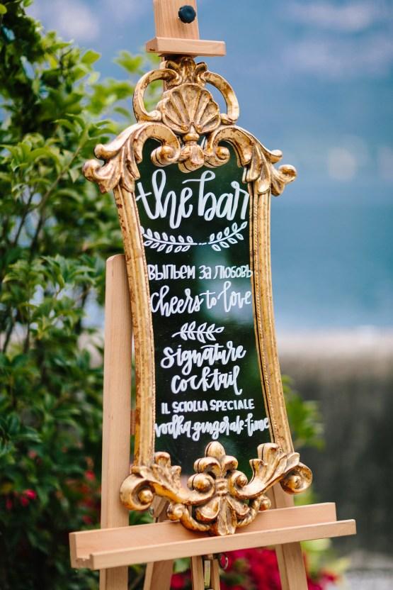 Gorgeous Lake Como Wedding by Studio 1208 57