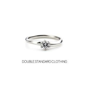 ダブルスタンダード,ダブスタ,婚約指輪,DOUBLE STANDARD,エンゲージリング,ブライダル,静岡