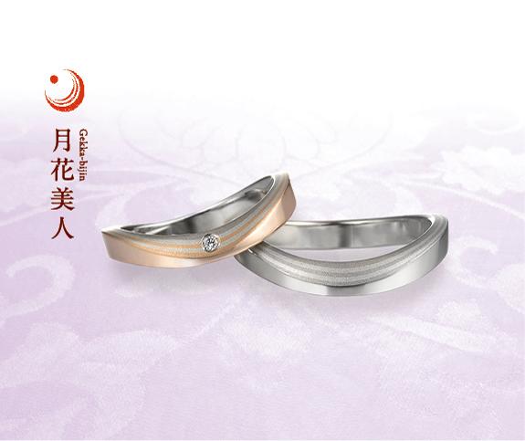 富士宮,富士,沼津,杢目金屋,恋風,静岡,結婚指輪,和