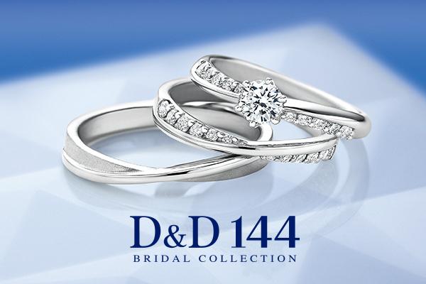 D&D144image