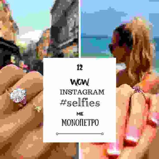 bridediaries.com | 12 wow instagram engagement selfies
