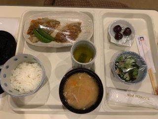 恵愛病院 昼食
