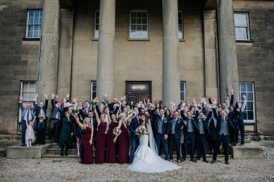 An Autumn Wedding at Rise Hall (c) Kazooieloki Photography (36)