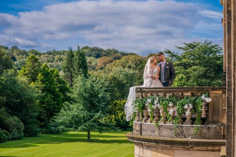 A Styled Wedding Shoot at Beamish Hall (c) Sean Elliott Photography (7)
