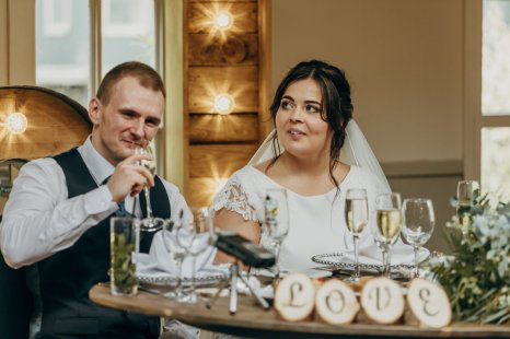 A Rustic Wedding at The Parlour at Blagdon (c) Chocolate Chip Photography (56)