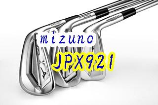 アイアンの選び方。おすすめのミズノアイアン「JPX921」3種の特徴は?