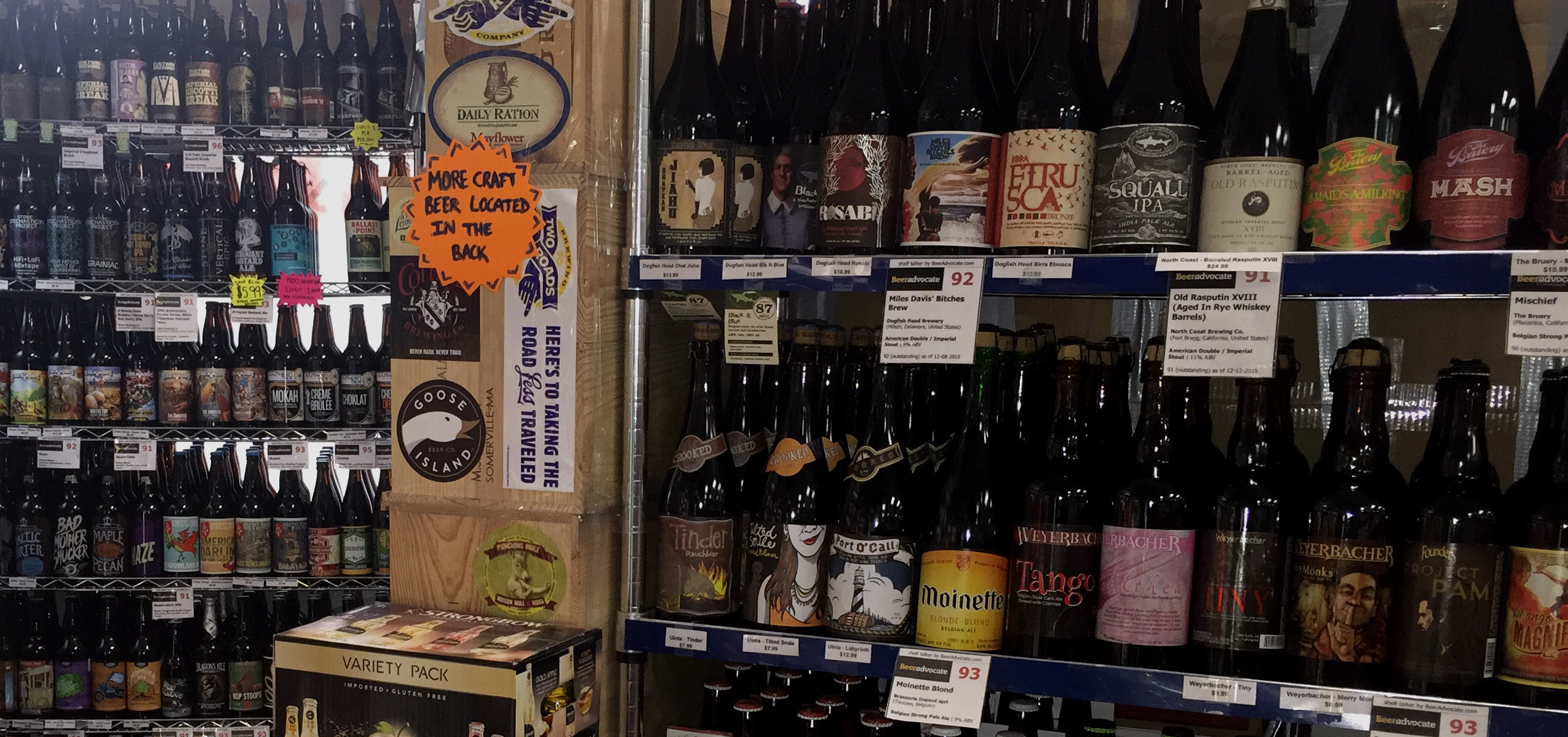 6777a6ac1c3 Newport, Rhode Island's Craft Beer Store - Bridge Liquors